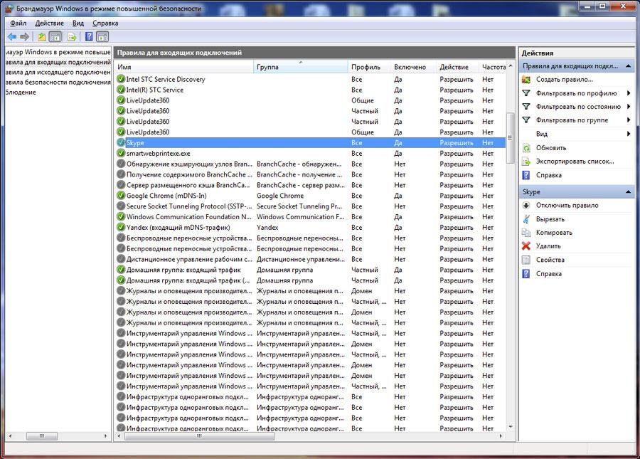 брандмауэр Windows