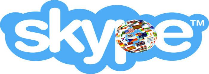 скайп мультиязычный интерфейс