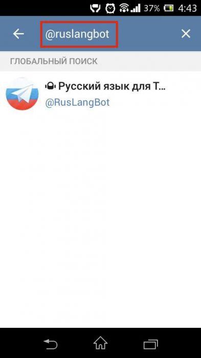 @RusLangBot