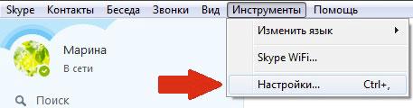 """раздел """"Настройки"""""""