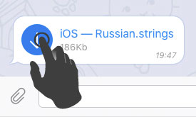 файл «iOs — Russian.strings»