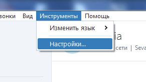 """раздел """"Инструменты"""""""