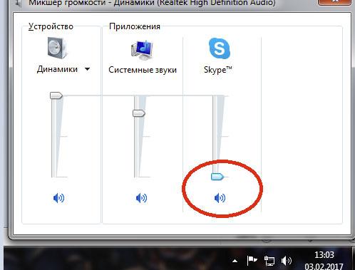 канал скайпа