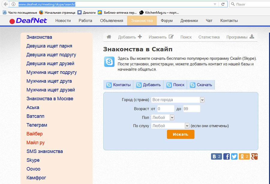 sayt-obshenie-po-skaypu-s-devushkoy-pornografiya-so-spermoy-foto