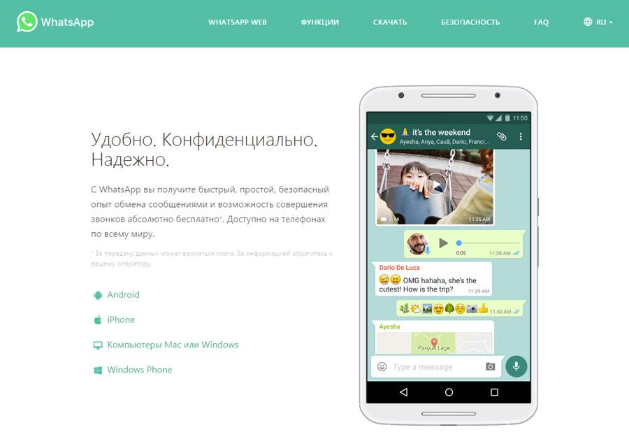 веб-версия