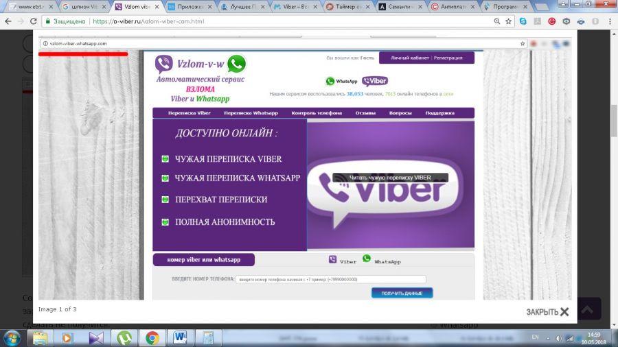 Vzlom-viber-whatsapp