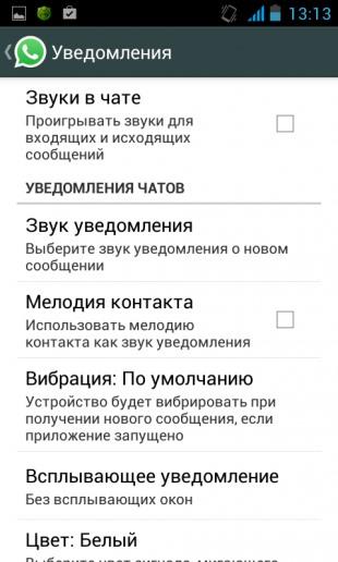список опций