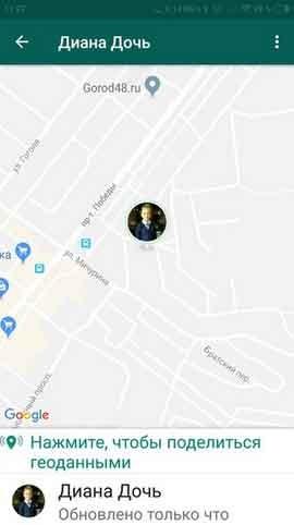 информация о местоположении