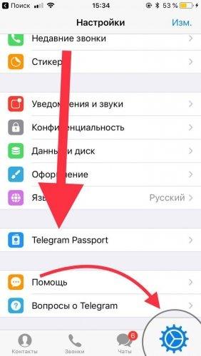 в iOS