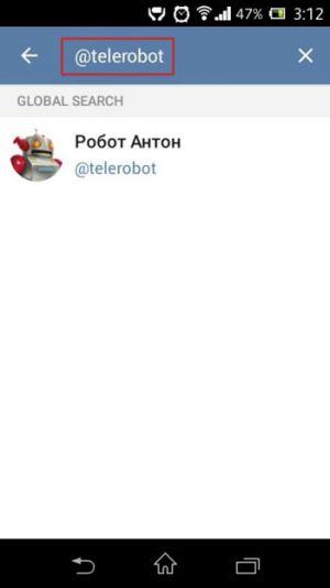 робот Антон