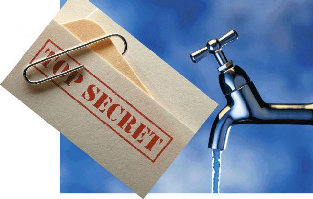 утечка секретной информации