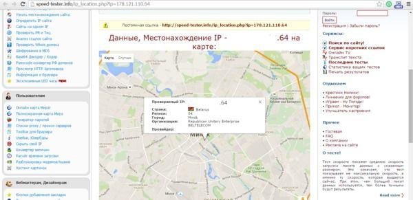 http://allmessengers.ru/files/resize/2016/uzn-ip-skype-1-600x291.jpg