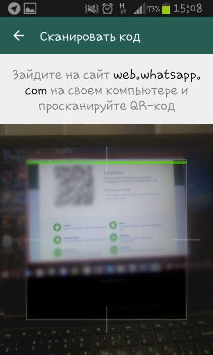 сканирование кода
