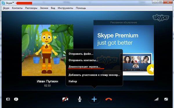 отображение экрана