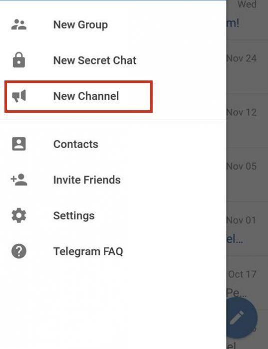новый канал