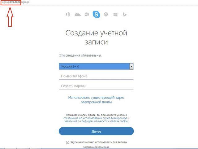 сайт Майкрософт