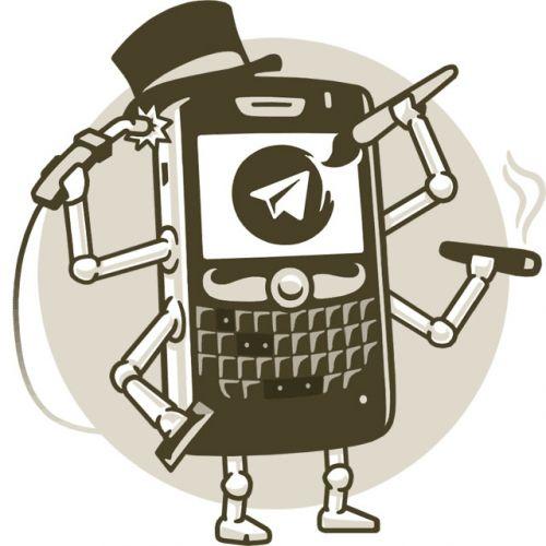Телеграм в смартфоне