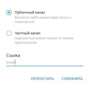 выбор типа