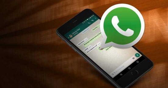 сообщение whatsapp