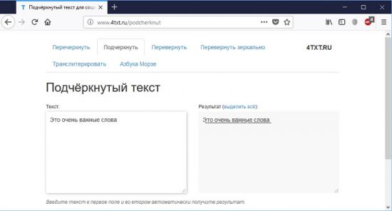 4txt.ru