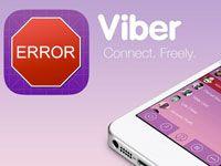 ошибка активации Viber
