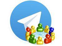 группы в Телеграмме