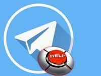 поддержка телеграмма