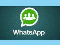 группы в WhatsApp