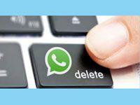 удаление сообщения в ватсапе