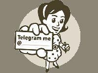 юзернейм в телеграмме