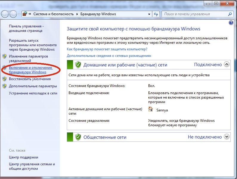 Сетевой доступ в windows xp 1 в помощь системному