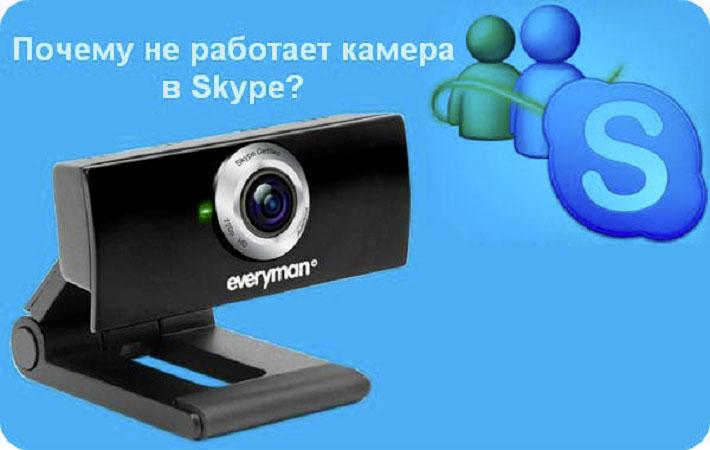 Случайный собеседник по вебкамере скидки