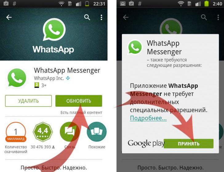 Почему все приложения на айфоне стали платными