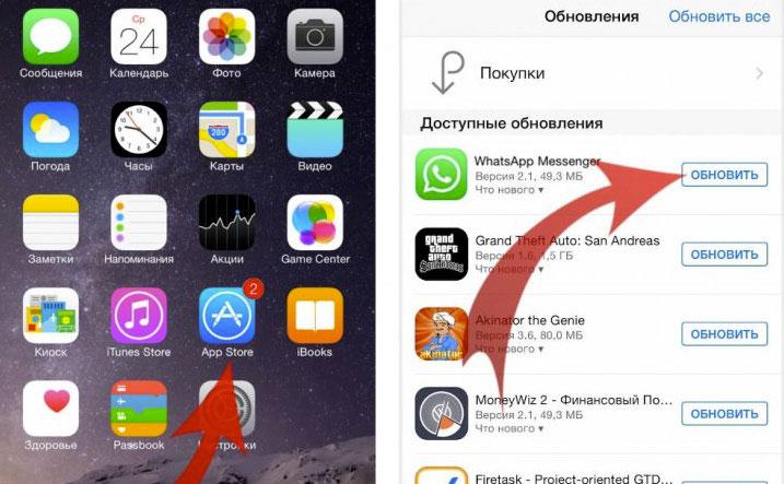 Как сделать новую версию по айфон