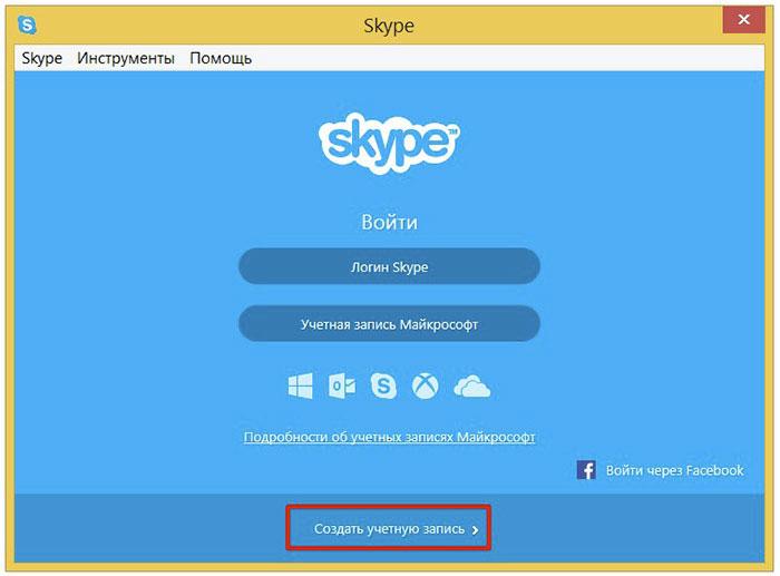 знакомства по скайпу в москве без регистрации