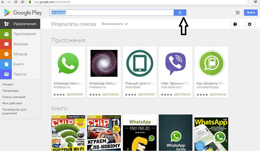 верите ли вы знакомству по интернету lang ru