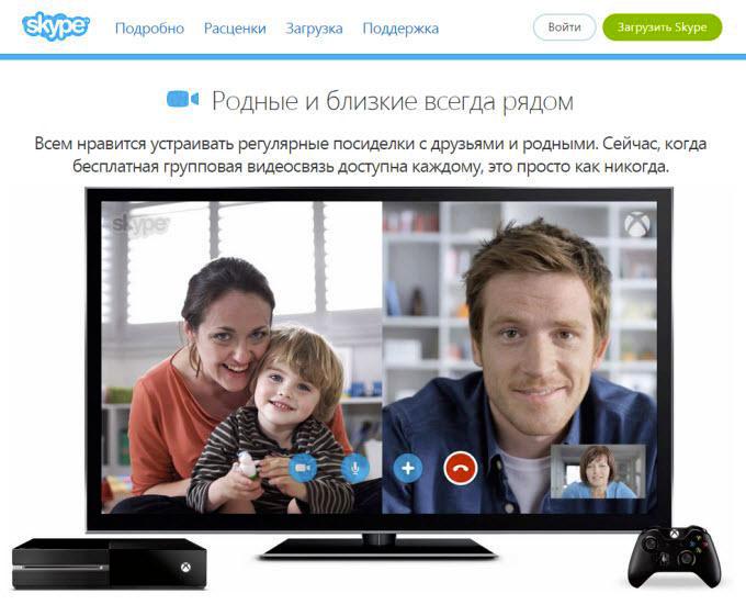 Программа скайп на российском языке через торрент