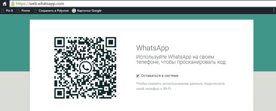 sms шпион для телефонов