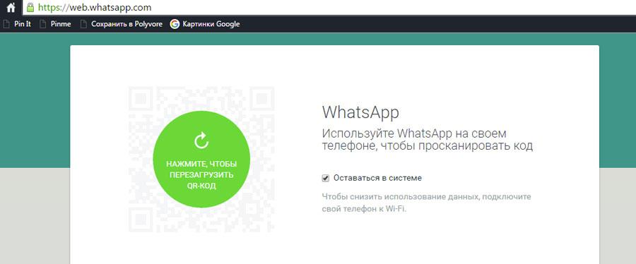 Как Прочитать Чужую Переписку Вконтакте В Коде Страницы ...