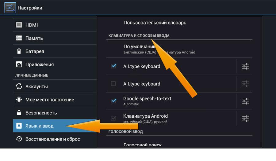 Как на андроиде сделать смайлики в инстаграм
