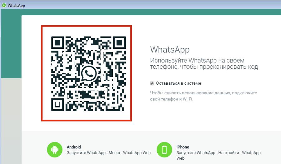 Qr Код Программа На Android Скачать