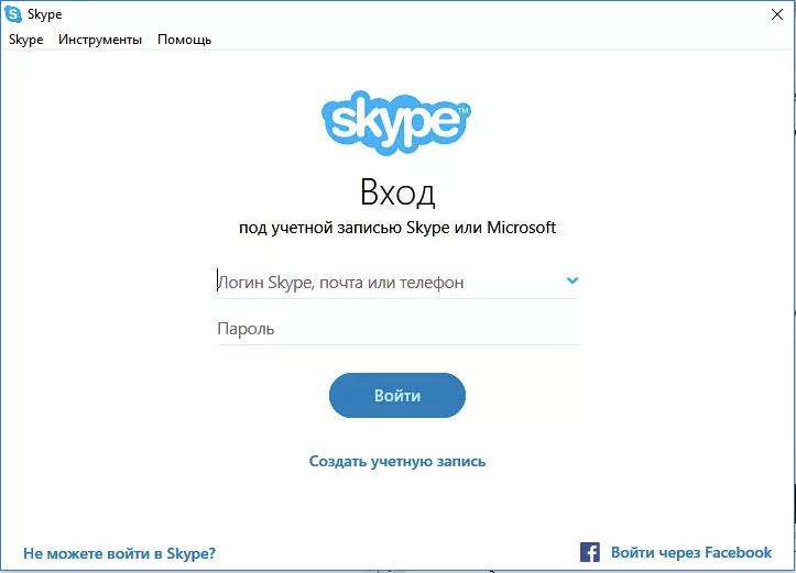 Как сделать почту для скайпа 602