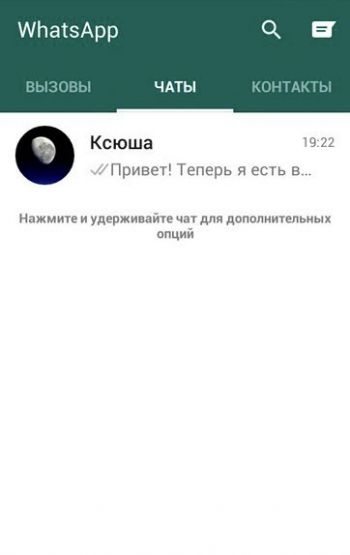 интерфейс