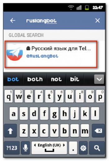 бот «@RusLangBot»