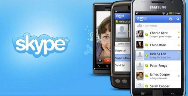 Скайп на телефонах
