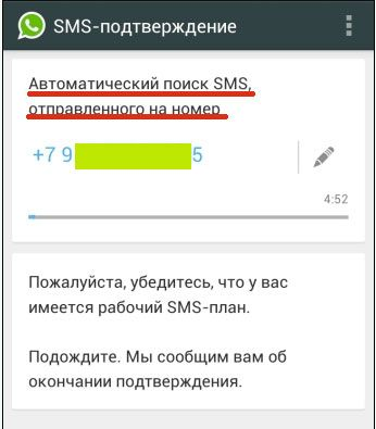 поиск SMS