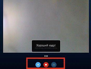 съёмка видео