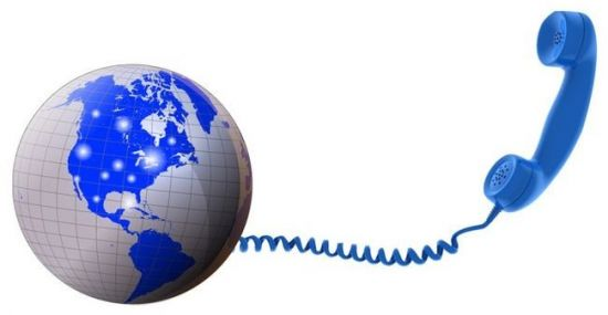 связь через интернет