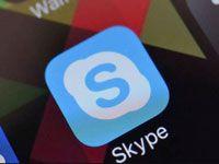 иконка Skype