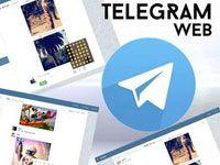 телеграмм веб